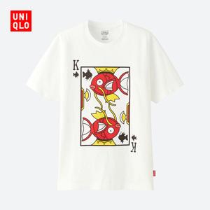 Uniqlo/优衣库 UQ194475000