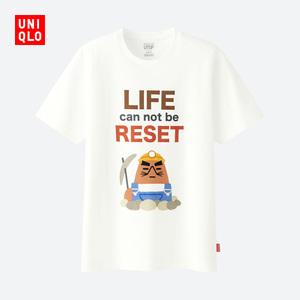 Uniqlo/优衣库 UQ194481000