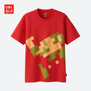 Uniqlo/优衣库 UQ189652000