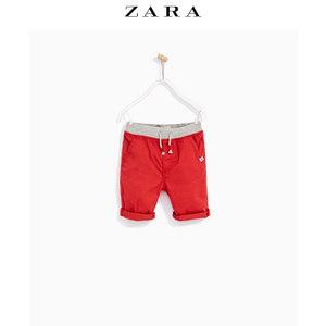ZARA 05992682600-22