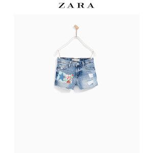 ZARA 04676732400-22