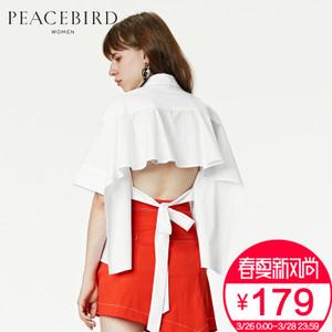 PEACEBIRD/太平鸟 AWCA72552