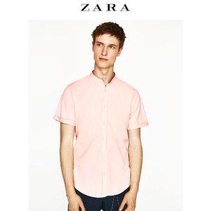 ZARA 06264413620-22