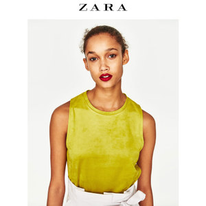 ZARA 02878043520-22