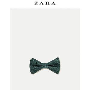 ZARA 07347468500-22
