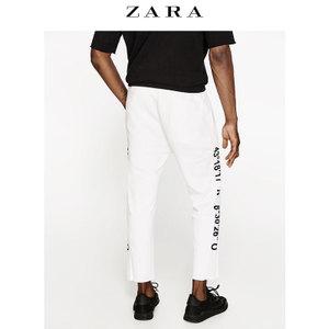 ZARA 07505400250-22
