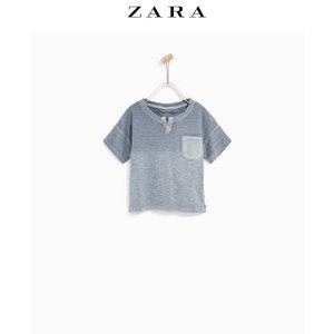 ZARA 05322513807-22