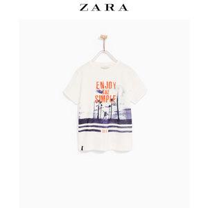 ZARA 01405660251-22