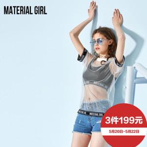 material girl M2CD62401
