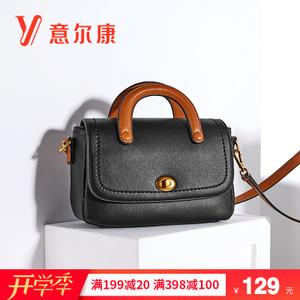 YEARCON/意尔康 74W25837
