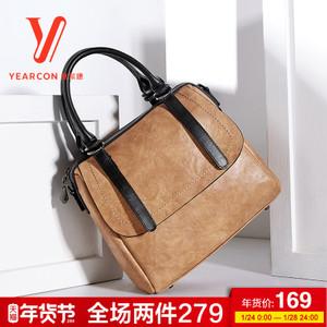 YEARCON/意尔康 74W25478