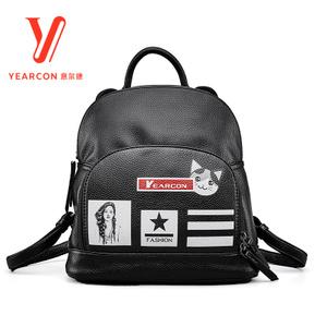 YEARCON/意尔康 74W25480