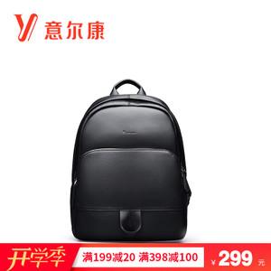 YEARCON/意尔康 64M18620X