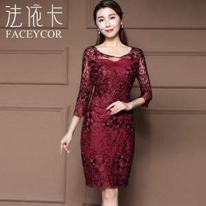FACEYCOR/法依卡 L7062