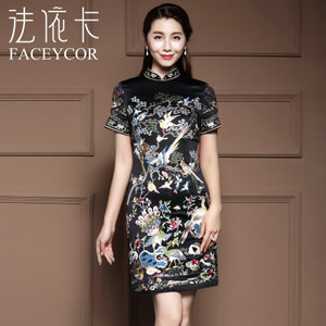 FACEYCOR/法依卡 L7088