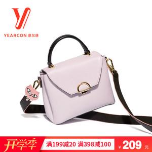 YEARCON/意尔康 74W25838