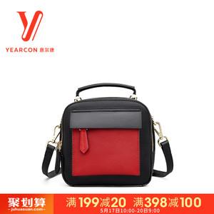 YEARCON/意尔康 75W22000