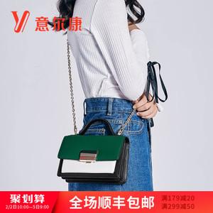 YEARCON/意尔康 74W23100