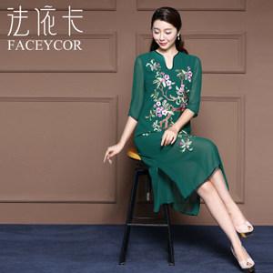 FACEYCOR/法依卡 Q7111