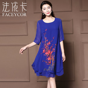FACEYCOR/法依卡 Q7119