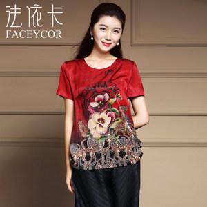 FACEYCOR/法依卡 Q7167