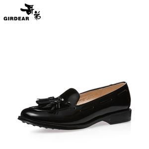 Girdear/哥弟 AX13027