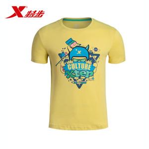 XTEP/特步 986229010744-0777