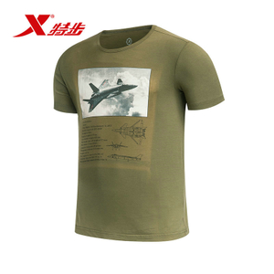 XTEP/特步 986229010744-0784