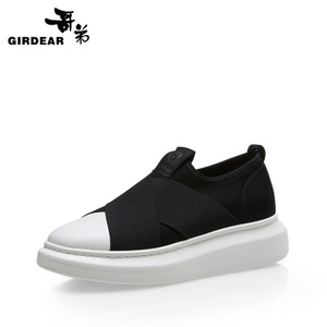 Girdear/哥弟 AX12040