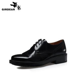 Girdear/哥弟 AX13017