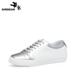 Girdear/哥弟 AX12024