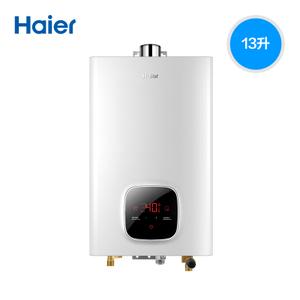 Haier/海尔 JSQ25-13WTC...