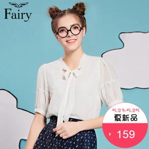 FAIRY/菲妮尔 56205BF052012