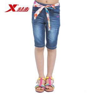 XTEP/特步 685224720322