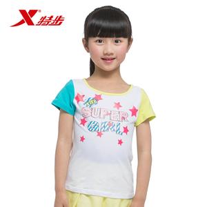 XTEP/特步 685224010238