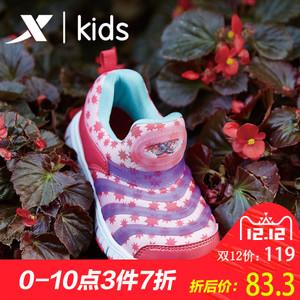 XTEP/特步 684316612063