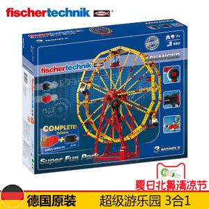 fischertechnik/慧鱼 508775图片