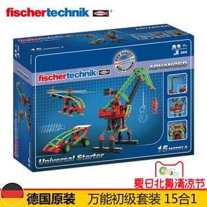 fischertechnik/慧鱼 536618图片