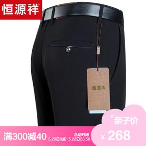 恒源祥 TH1708-6