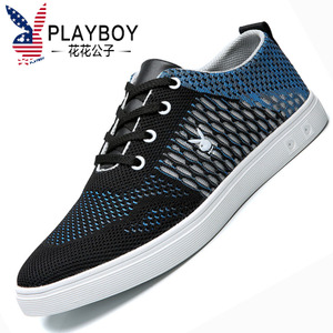 PLAYBOY/花花公子 YOCX39635