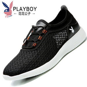 PLAYBOY/花花公子 DDCX39662