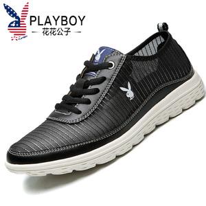 PLAYBOY/花花公子 DCCX39619