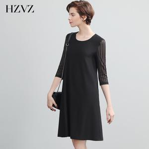 HZVZ h7011175