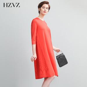 HZVZ h7011168