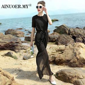 AINUOER.MY AX78014