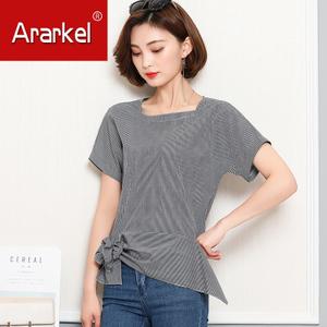 ARARKEL A17DG1798