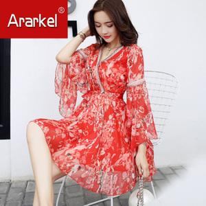 ARARKEL A17CJ7065