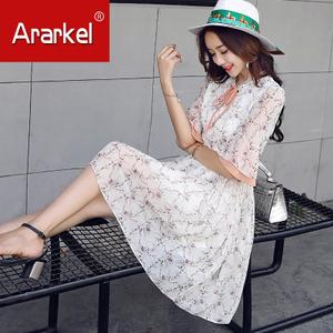 ARARKEL A17DA6683