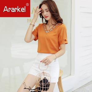 ARARKEL A17CJ8738