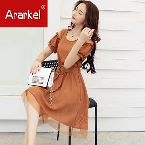 ARARKEL A17CJ8730